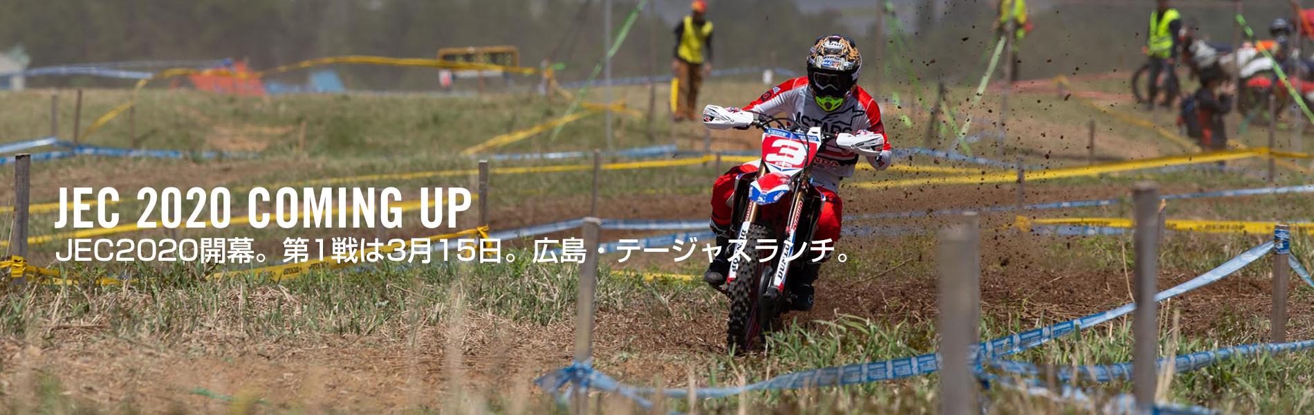 JEC Rnd1 Hiroshima